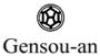 Gensou-an